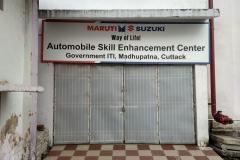 Entrance Maruti